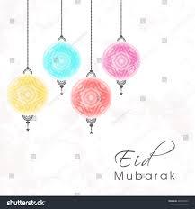 Invitation Card Designing Eid Mubarak Greeting Card Invitation Card Stock Vector 445508743