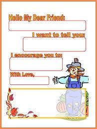Kids Resume Letter Format For Kids Resume Name