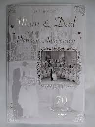 70th anniversary gift 70th wedding anniversary gift engraved presentation cut glass
