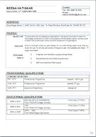 blank resume template fill in resume template pdf student resume templates doc free