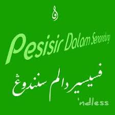 Ya Habibal Qolbi Ya Habibal Qolbi Teks Arab Lyrics And By Kh Ubaydillah N