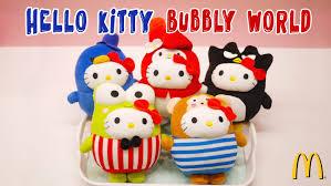 hello kitty bubbly world plushies from mcdonald u0027s youtube