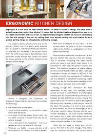 Ergonomic Kitchen Design Kitchen Industry Information