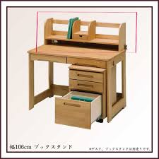 Learning Desk Kagu Mori Rakuten Global Market Book Stand Domestic Completed