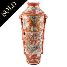 Japanese Kutani Vases Antique Japanese Vase Kutani Porcelain Vase