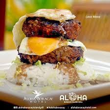 Loco Moco Picture of Aloha Boracay Island Grill Boracay TripAdvisor