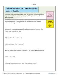 exclamation points and quotation marks inside or outside