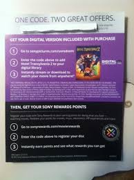 free hotel transylvania 2 ultraviolet digital version code