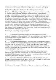Example Of How To Write An Essay How To Write Essays For College Applications Do Essay In Time