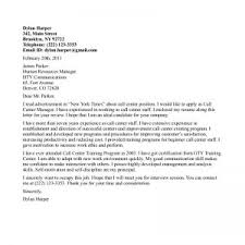cover letter sample for college student denial cover letter