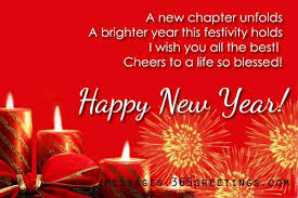 hindu new year greeting cards new year wishes messages and new