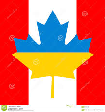 Ukraine Flag Canada Ukraine Flag Friendship Stock Vector Image 68696262