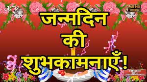 birthday wishes in whatsapp birthday msg in