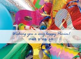 purim cards one family fund