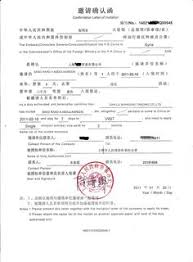 china visa formvisa invitation letter application letter sample