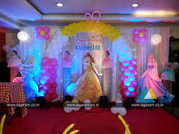 princess themed birthday balloon decoration at abirami residency