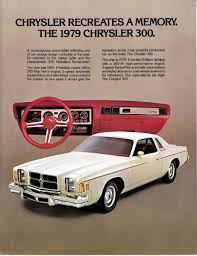 may i have a letter 1979 chrysler 300