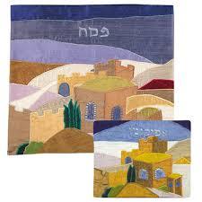 afikomen bag silk applique d matzah cover and afikomen bag jerusalem