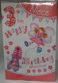 niece 3rd 3 today happy birthday card with a lovely verse amazon