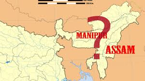 India Map Quiz by Indian Ness Quiz