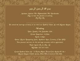Wedding Invitation Card Matter Sunshinebizsolutions Muslim Marriage Invitation Card Matter In English Paperinvite