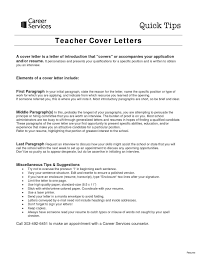 cover letter length cover letter length archives darciacraft best of cover