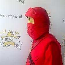 lego ninjago halloween costume buy lego ninjago red kai costume close helmet lego ninjago