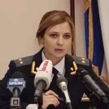 Russian Girl Meme - natalia poklonskaya know your meme
