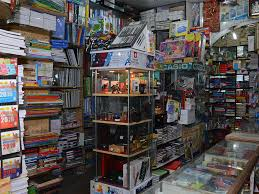 engineering book shops in delhi raaj book point a complete book shop in east delhi