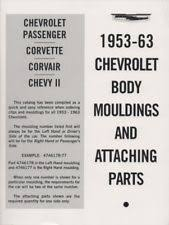 corvette part numbers 1963 corvette engine compartment seal kit with air conditioning ebay