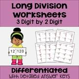 long division worksheets 4 digit by 3 digit differentiated with