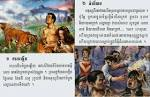the Salvation in the Khmer language Page 2 bibleprobe.com