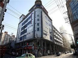 best price on hanting hotel shanghai bund east jinling road branch