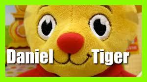 daniel tiger plush toys daniel tiger talking plush toy daniel tiger u0027s neighborhood mr