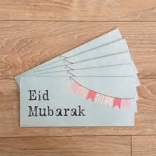 purpose designed eid mubarak money envelope pack by the craft souk