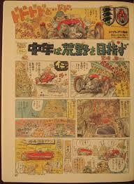 ghibli blog studio ghibli animation and the movies miyazaki