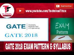 pattern of gate exam gate 2018 exam new pattern youtube