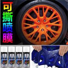 promotion wheel hub spray auto spray car wheel scratch repair