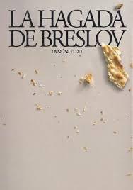 transliterated haggadah israel book shop majzor yom kipur hebreo espanol fonetica ashkenaz