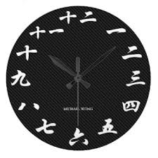 themed clocks asian themed wall clocks zazzle co uk