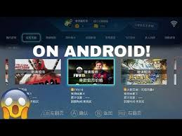 xbox emulator android xbox 360 android emulator link play