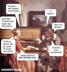 Ancient Memes - ancient memes facebook