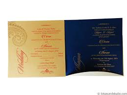 metallic white indian wedding card
