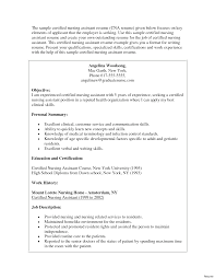 cna resume templates cna resume sles free templates 14a for word 2007