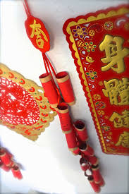 Chinese New Year Home Decoration Diy Chinese New Year
