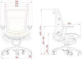 office chair seat height u2013 cryomats within incredible office chair