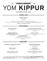 yom kippur at home yom kippur specials ithaca bakery