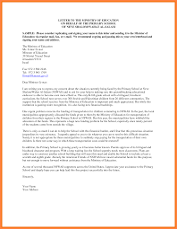 how to write a college scholarship appeal letter cover letter