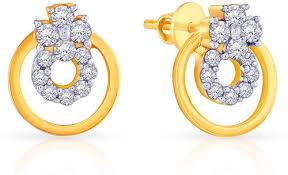 malabar diamond earrings malabar gold diamonds retailer of malabar diamond earrings