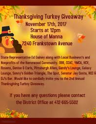 2017 thanksgiving turkey giveaway paeyc